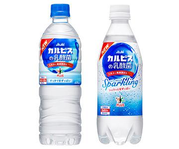 「カルピス」のすっきりとした、甘ずっぱい味わいを強化アサヒ おいしい水プラス 「カルピス」の乳酸菌アサヒ おいしい水プラス 「カルピス」の乳酸菌 スパークリング6月11日(火)発売