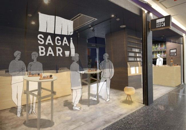 祝・日本酒消費額全国1位!九州随一の酒どころ佐賀を体感できるバー「SAGA BAR」佐賀駅にオープン!