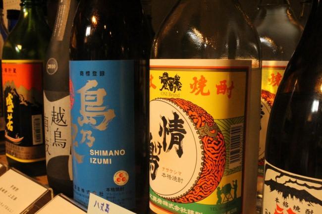 buffet-sake