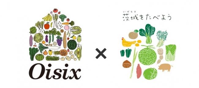 Oisix、茨城県名物を集めた特設サイトを開設(6/13~) 茨城ブランドのローズポークを使ったKit Oisixも新発売