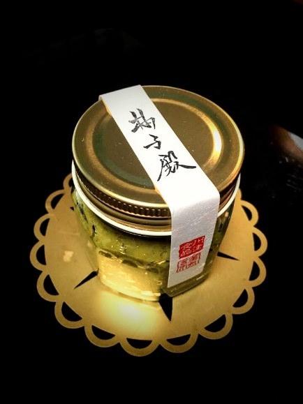 年に2回のみ販売される限定品「約束の柚子こしょう 柚子殿」  令和への改元を記念し、早期予約受付を開始!
