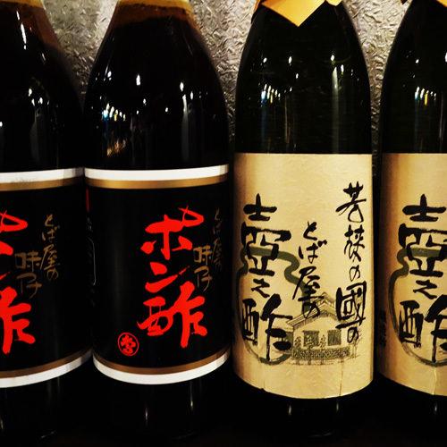 ~土曜日の一日限定で銀座に現れる地域と食~ 「福井小浜 若狭小浜の発酵食品・料理を楽しむ会」のご案内