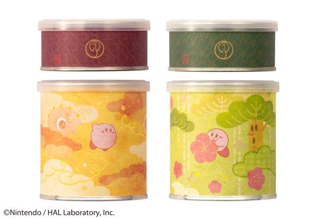 小倉あん、こしあん それぞれ異なるデザインの最中種缶がセットに。