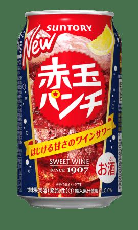 コンビニエンスストア限定「赤玉パンチ350ml缶」リニューアル新発売