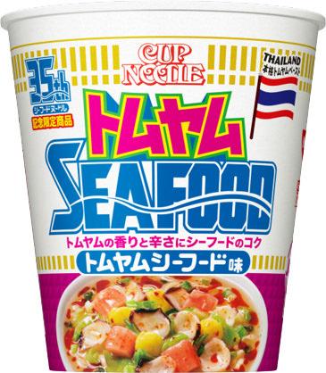 「カップヌードル トムヤムシーフード味 ビッグ」(7月15日発売)