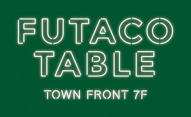 タウンフロント7階 レストランフロア ロゴ