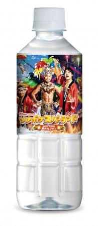 PREMIUM WATER × Sonar Pocket ソナポケスパーランドでオリジナルペットボトル限定販売!