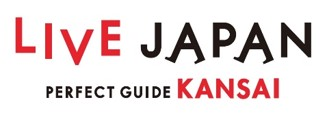 「LIVE JAPAN PERFECT GUIDE KANSAI」2019年7月24日(水)グランドオープン