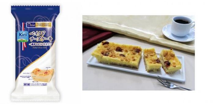 プレミアムスイーツ「PREMIUM SWEETS WITH KIRI(R)」 ベイクドチーズケーキ~濃厚なめらか仕立て~