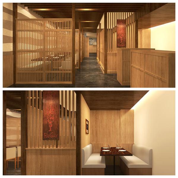 とらふぐ料理専門店「玄品 大阪北新地」が8月1日(木)オープン! 大人が集えるお店がコンセプト