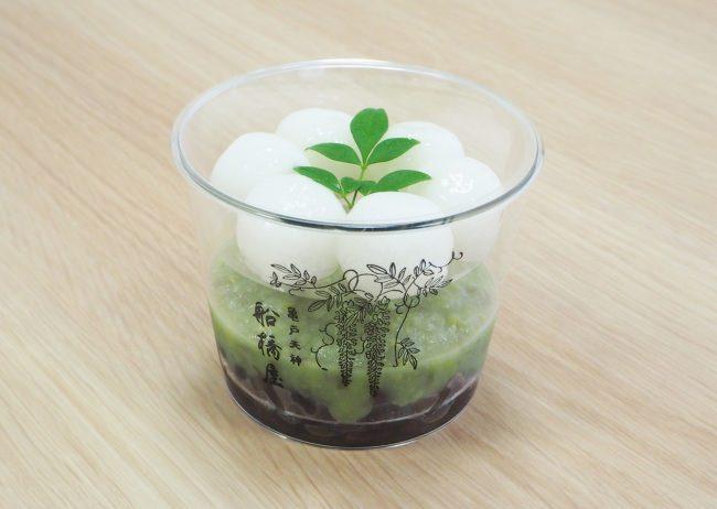 【船橋屋こよみ】暑い夏にぴったり!茶豆ずんだを使った、ひんやり冷たい白玉しるこを販売致します。