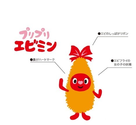 ~さぼてん定番商品「エビフライ」をキャラクター化~さぼてん公式キャラクターに「プリプリ エビミン」が新登場。全国の店舗で、さぼてん初のARキャンペーンを実施