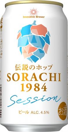 SORACHI1984 SESSION