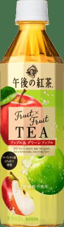 「キリン 午後の紅茶 Fruit×Fruit TEAアップル&グリーンアップル」9月10日(火)新発売