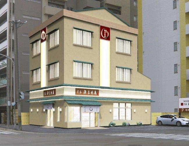 札幌円山店完成イメージ図