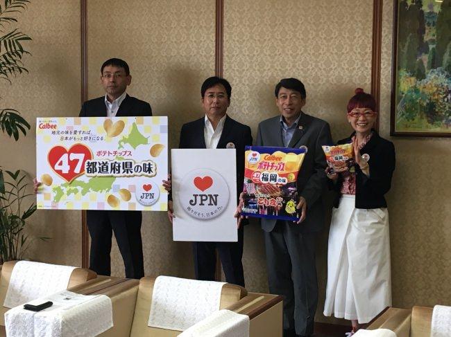 8月9日、福岡県庁にて副知事表敬を行いました