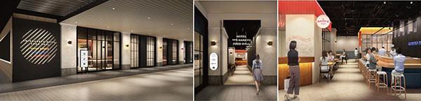大阪新阪急ホテルに新しい飲食エリアが誕生! 「大阪新阪急ホテルフードホール」 2019年9月2日(月)NEWオープン!!