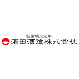 本格麦焼酎「隠し蔵」が発売25周年記念サイトを開設