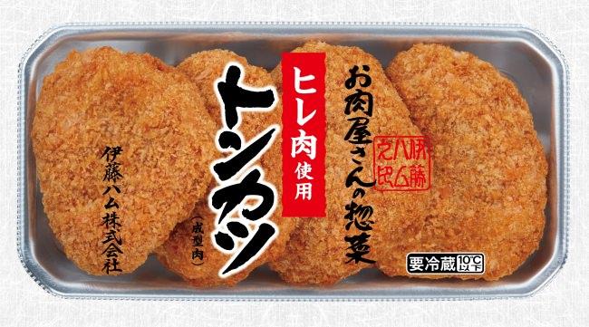 お肉屋さんの惣菜 ヒレ肉使用トンカツ(成型肉)180g