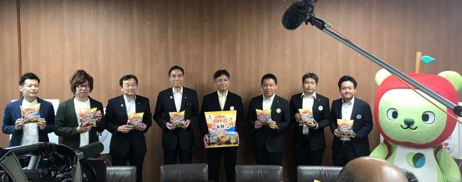 8月20日、長野県庁にて知事表敬を行いました。
