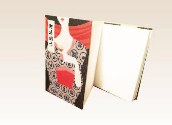 価格:3000円(税別) 御酒燗帖管理組合参加店にて9月20日(金)より一般販売開始