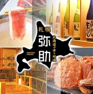 きんえいアポロビルに個性派居酒屋新たに2店舗オープン!