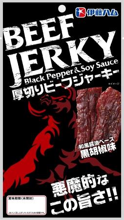 厚切りビーフジャーキー 黒胡椒味42g