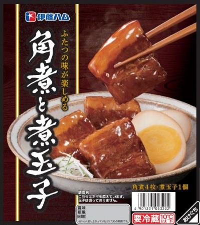 「角煮と煮玉子」を新発売