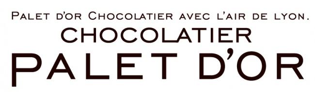カカオ豆から本格的なチョコレート作りを手掛ける「ショコラティエ パレ ド オール」からマロンとのペアリングを楽しむ新商品が登場!