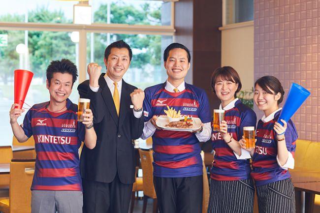 都ホテル 京都八条 ダイニングカフェ&バー「ロンド」 ハイネケンを飲んで応援しよう!ラグビー熱血応援フェア開催