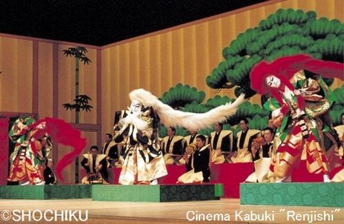【スイスホテル南海大阪】英語で楽しむシネマ歌舞伎「連獅子」とのコラボランチを販売