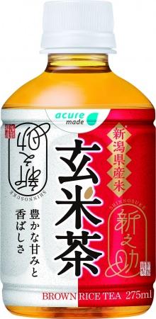 """おいしいお米を全国に届けることが日本一の米どころ新潟の責任 新潟県の、新しいお米、新之助から""""玄米茶""""登場!"""