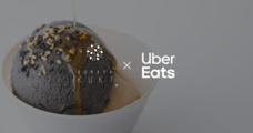 超濃厚ごまアイス専門店『GOMAYA KUKI』が、Uber EATSに登場!