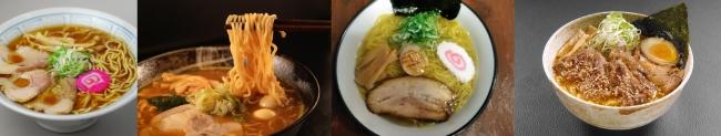 旭川トロ肉しょうゆラーメン/カレーラーメン/炙帆立 塩ラーメン/壷漬けとろ肉味噌らーめん