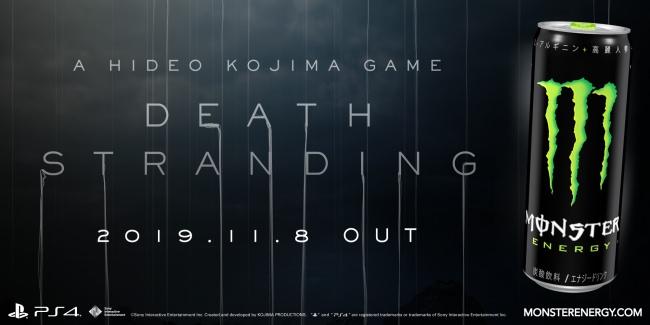 モンスターエナジー ✕『DEATH STRANDING』ゲーム内コラボが決定!スタミナ回復アイテムとしてモンスターエナジーが登場