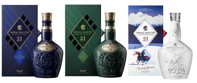 英国女王のために捧げられた究極のスコッチウイスキー「ローヤルサルート」が、この秋から新たなステージに!旗艦商品が名称とデザインを刷新し「ローヤルサルート21年 シグネチャーブレンド」となって登場