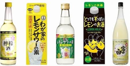 競合商品が続々登場している「レモンサワーの素」