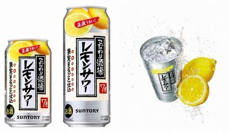 『こだわり酒場のレモンサワーの素』がRTDでも発売され人気急上昇中