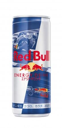 レッドブル・エナジードリンク「Hondaデザイン缶」をF1日本グランプリの会場限定販売が決定