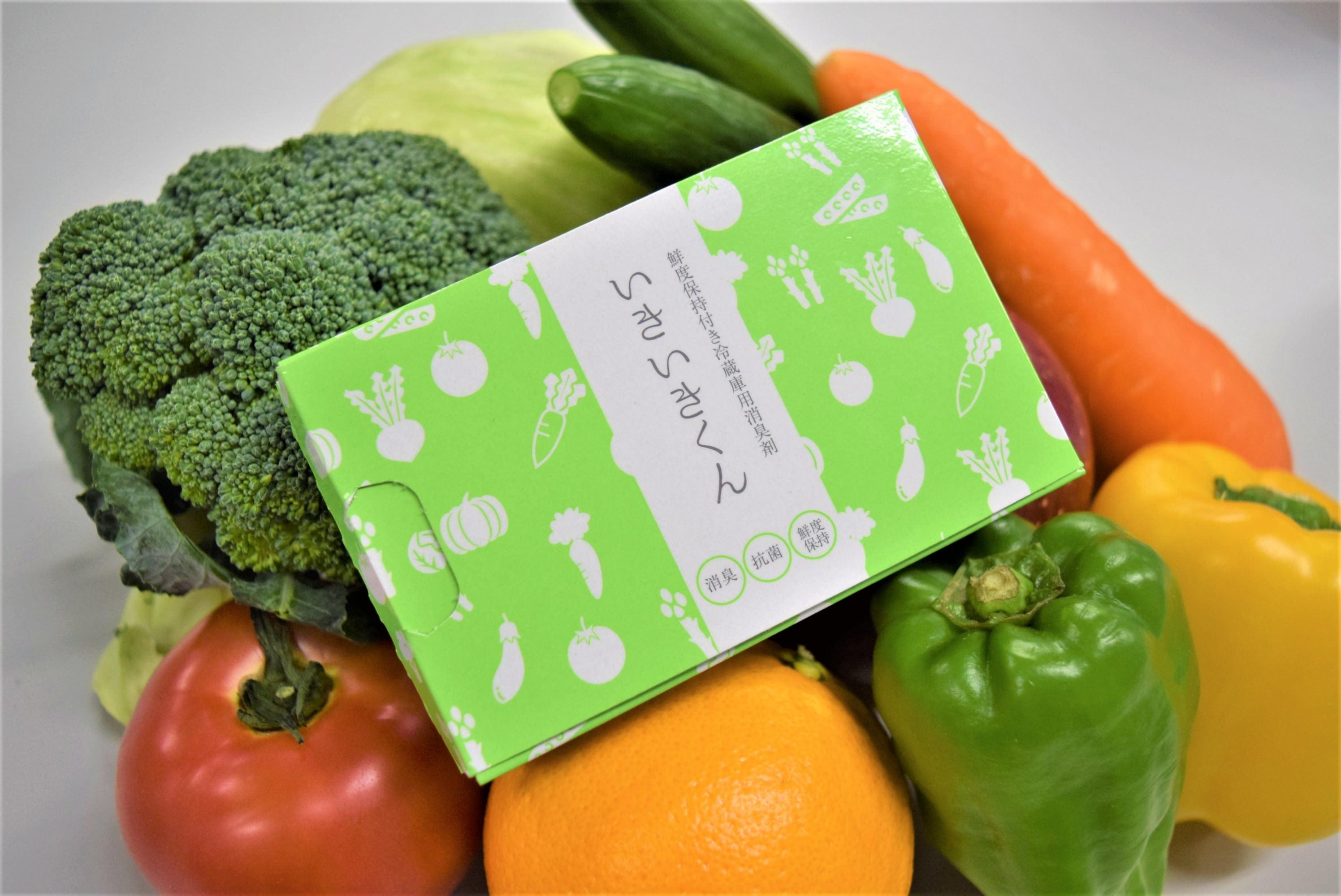 日本初のトリプル機能  ハイブリッドな野菜の鮮度保持と抗菌効果を備えた、 天然由来成分100%の冷蔵庫用消臭剤を10月1日に発売