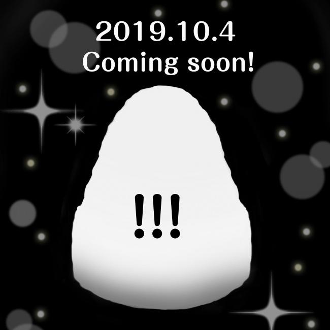 銀座コージーコーナー、10月4日より、驚きがいっぱいの新作「謎のモンブラン」を期間限定販売。