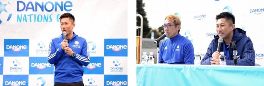 12歳以下の世界一を決めるサッカー国際大会「ダノンネーションズカップ2020 in JAPAN」 日本国内大会20回目を迎えスポーツ機運が高まる2020年大会の節目の年に 前園真聖氏がアンバサダーに決定!