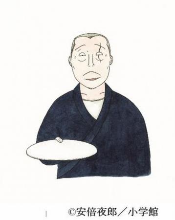 漫画『深夜食堂』の作中に登場したメニューを人気料理家がアレンジ! レシピ本『おうちで深夜食堂』11月12日(火)発売。発売記念トークショーも開催決定!!