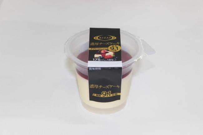 おいしさと糖質量にこだわったファミリーマート×RIZAPコラボ商品濃厚チーズケーキ ダブルベリーソース」など2種類を新発売!