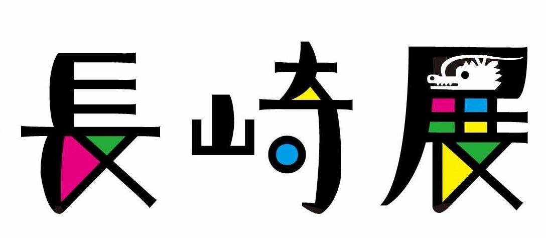 ステンドグラスをイメージしたプリンやアレンジカステラ、 東武限定の長崎名物料理など、写真映え商品を展開! 東武百貨店 池袋本店にて10月24日(木)から開催