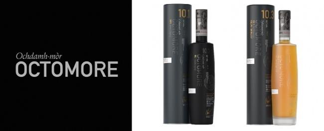 アイラ・シングルモルト・スコッチウイスキー「オクトモア 10.1 スコティッシュ・バーレイ」及び「オクトモア 10.3 アイラ・バーレイ」発売のご案内