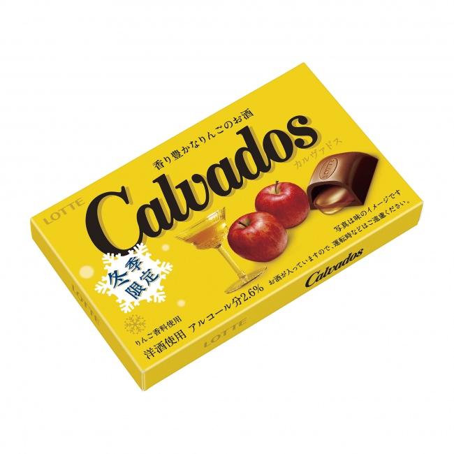 """冬季限定 香り豊かなりんごのお酒! 香り豊かなりんごの蒸留酒""""カルヴァドス""""を閉じこめた本格洋酒チョコレート「カルヴァドス」を発売いたします。"""