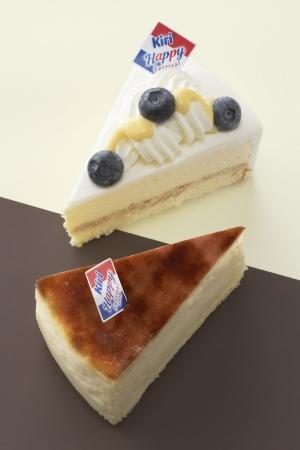 """今年話題の""""バスクチーズケーキ""""も!銀座コージーコーナー、キリ®クリームチーズを使用したチーズケーキ6品、11月1日より期間限定販売。"""