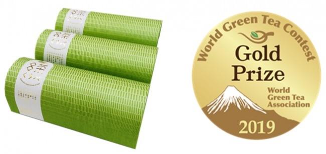 「世界緑茶コンテスト2019」にて、静岡茶ガールプロジェクトの『8茶くらべ』が金賞を受賞/8品種の希少茶葉を飲みくらべできる静岡茶土産