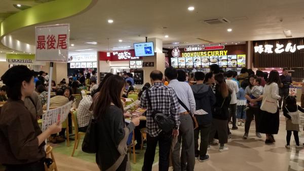 『100時間カレーレーファボーレ富山店』グランドオープン